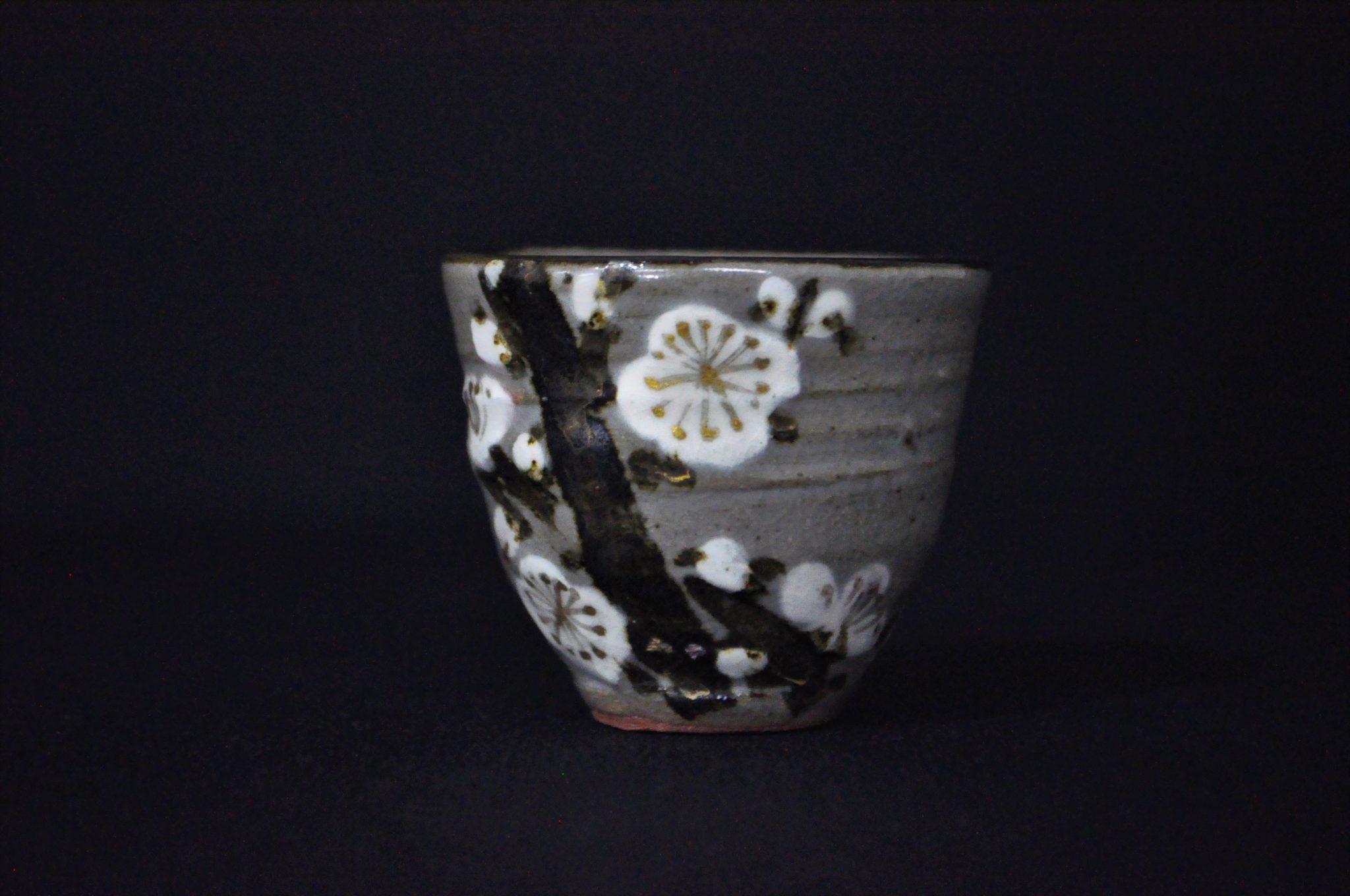 Kyoto Pottery Sake Cup   White Plum-GUINOMI